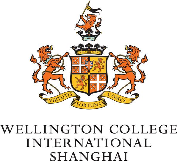 Wellington SH